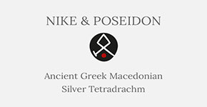 Nike and Poseidon - Macedonian Silver Tetradrachm - Short History at CultureTaste